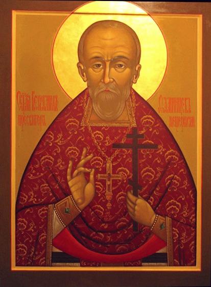 Священномученик протоиерей Вениамин Фаминцев.