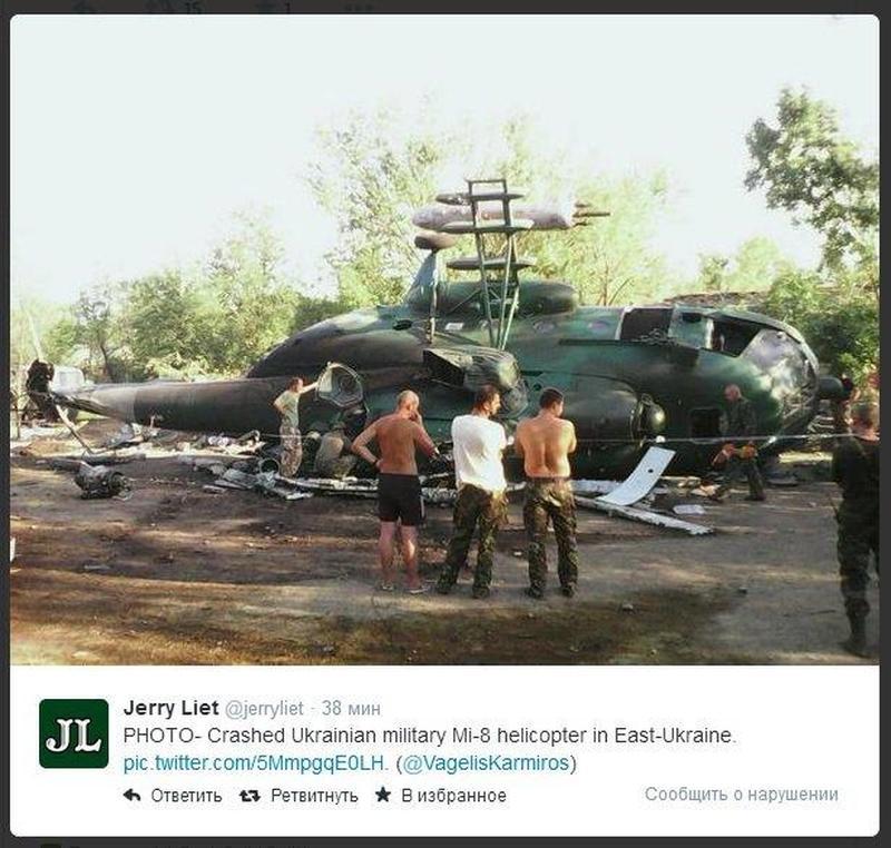 Conflicto interno ucraniano 0_f39a8_2369360_orig