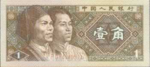 Money Clipart #3 (70).png