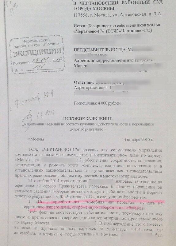 Адреса и телефоны следственных отделов СУ СК РФ по гМоскве