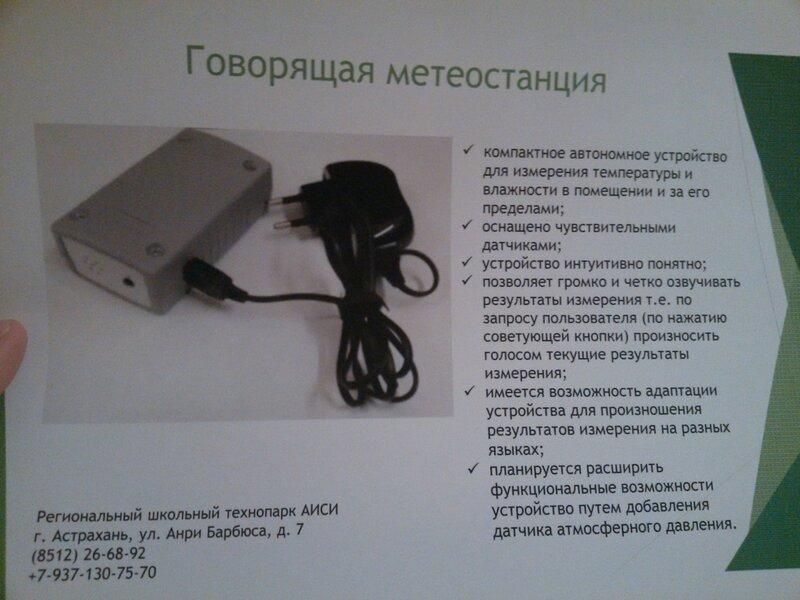 Астрахань-проекты-08.jpg