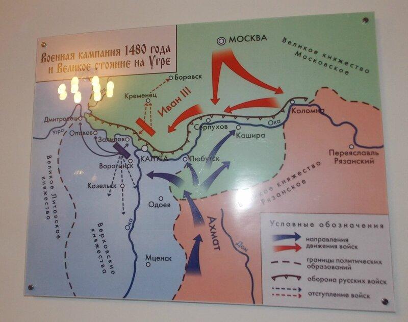 Стояние на реке Угре, карта весенней компании 1480 года