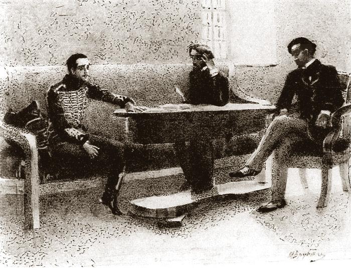 М.А. Врубель Журналист, читатель и писатель Черная акварель.jpg