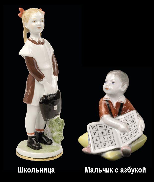 Школьница и Мальчик с азбукой.