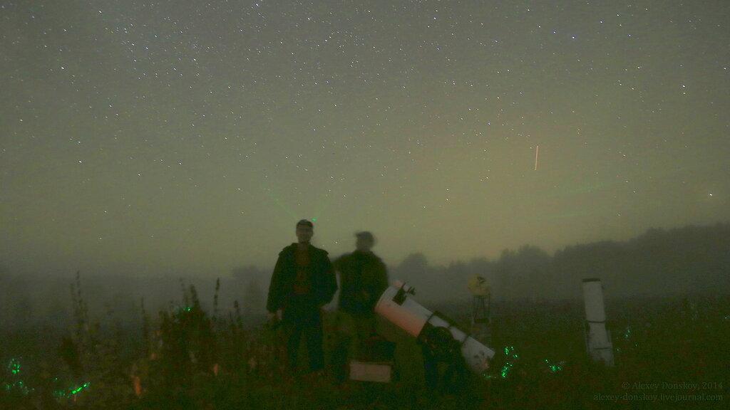 Астрономы в тумане