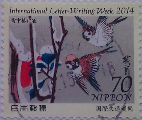япония 2014 две птицы 70