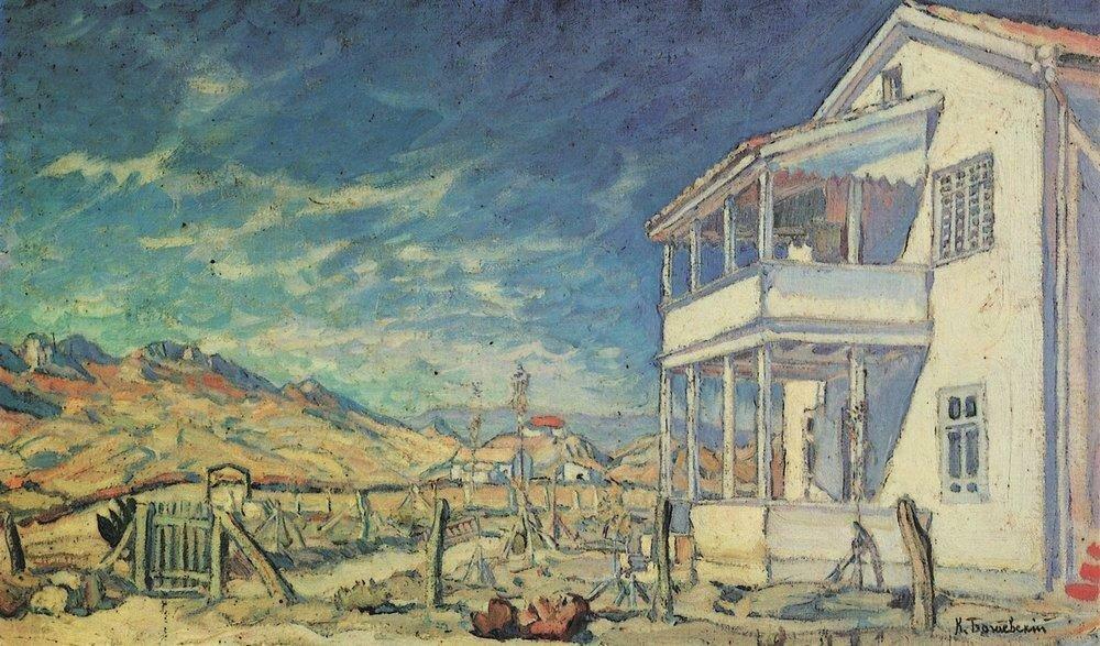В Коктебеле. Дом Максимилиана Волошина. 1905.jpg