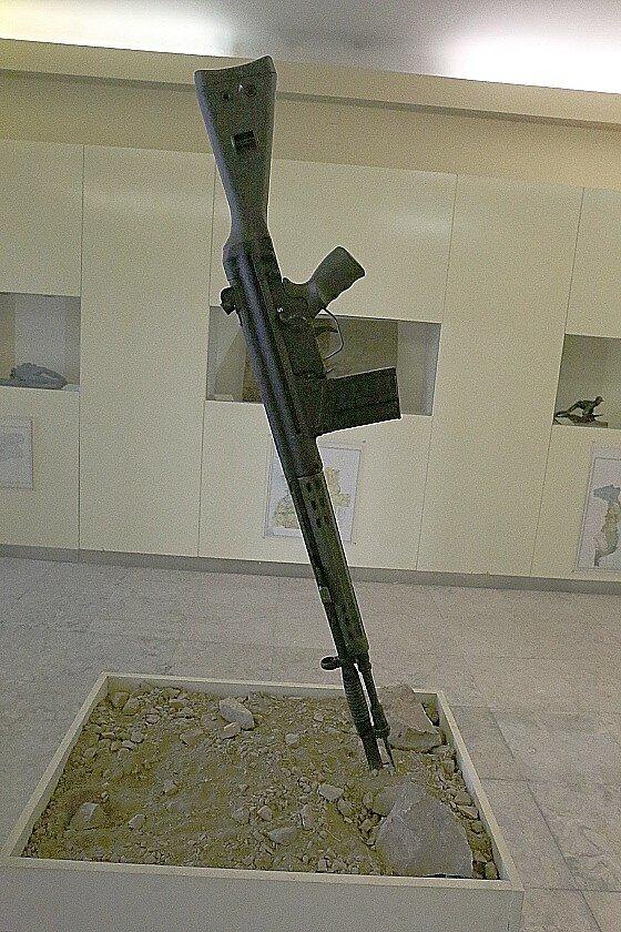 Lisbon. Military Museum (Museu Militar)