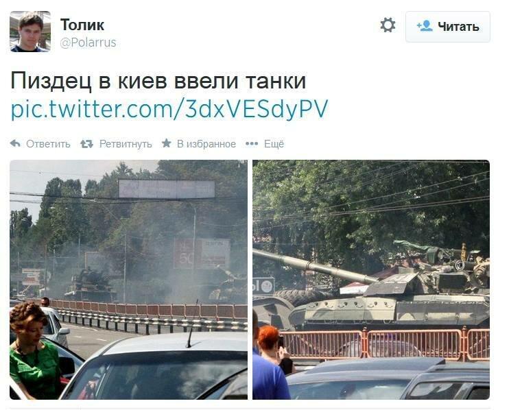 7c061c0cf70 Украина после Евромайдана (часть 50) - Версия для печати ...