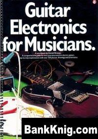 Книга Guitar Electronics for Musicians