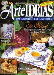 Журнал Arte Ideias N 15 1997