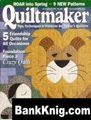 Журнал Quiltmaker № 66 1999 jpg 10Мб