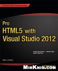 Книга Pro HTML5 with Visual Studio 2012