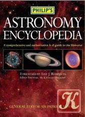 Книга Энциклопедия Астрономии - исчерпывающий & авторитетный справочник A-Z по Вселенной