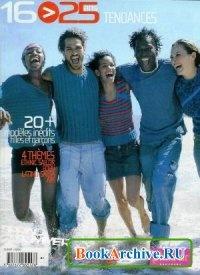 Журнал Phildar N°429 Printemps – Ete 2005.