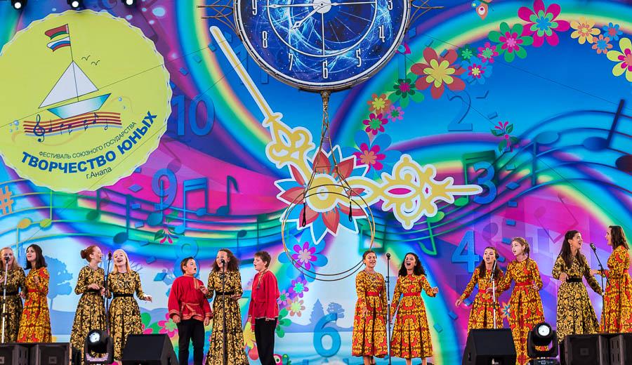 Анапа фестиваль