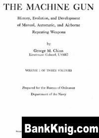Книга G.M.Chinn - Machine Gun, v.1