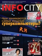 Журнал Книга InfoCity № 5 май 2015