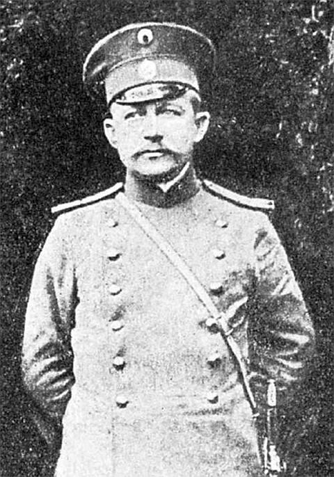 Красовский Николай Александрович