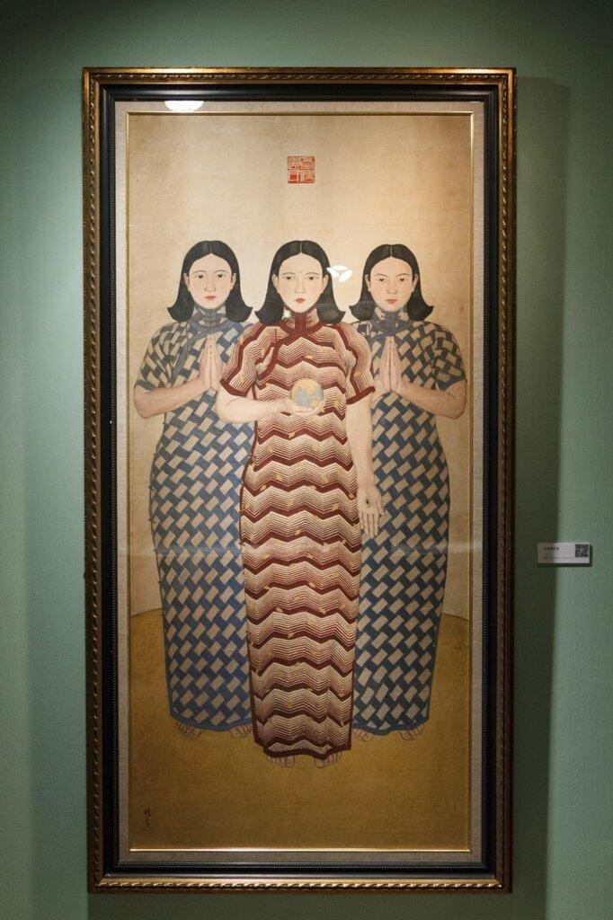 Ван Юэчжи. Местное население Тайваня
