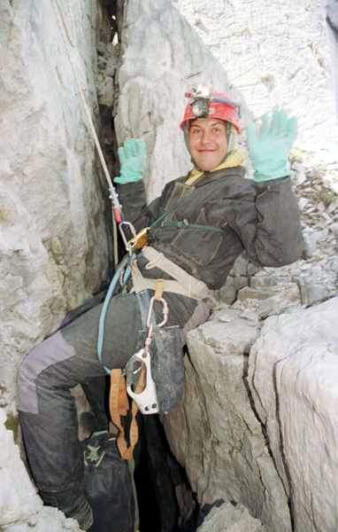 Пещера Горло Барлога