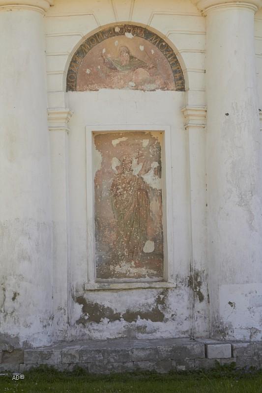 Ярополец - Усадьба Гончаровых
