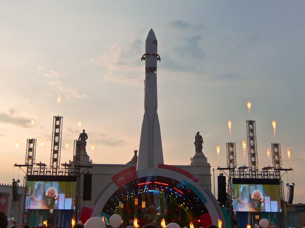 ВДНХ-75 Концерт