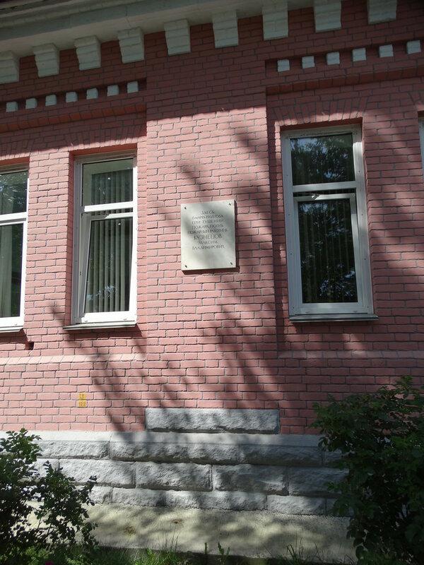 Школа на Западном бульваре