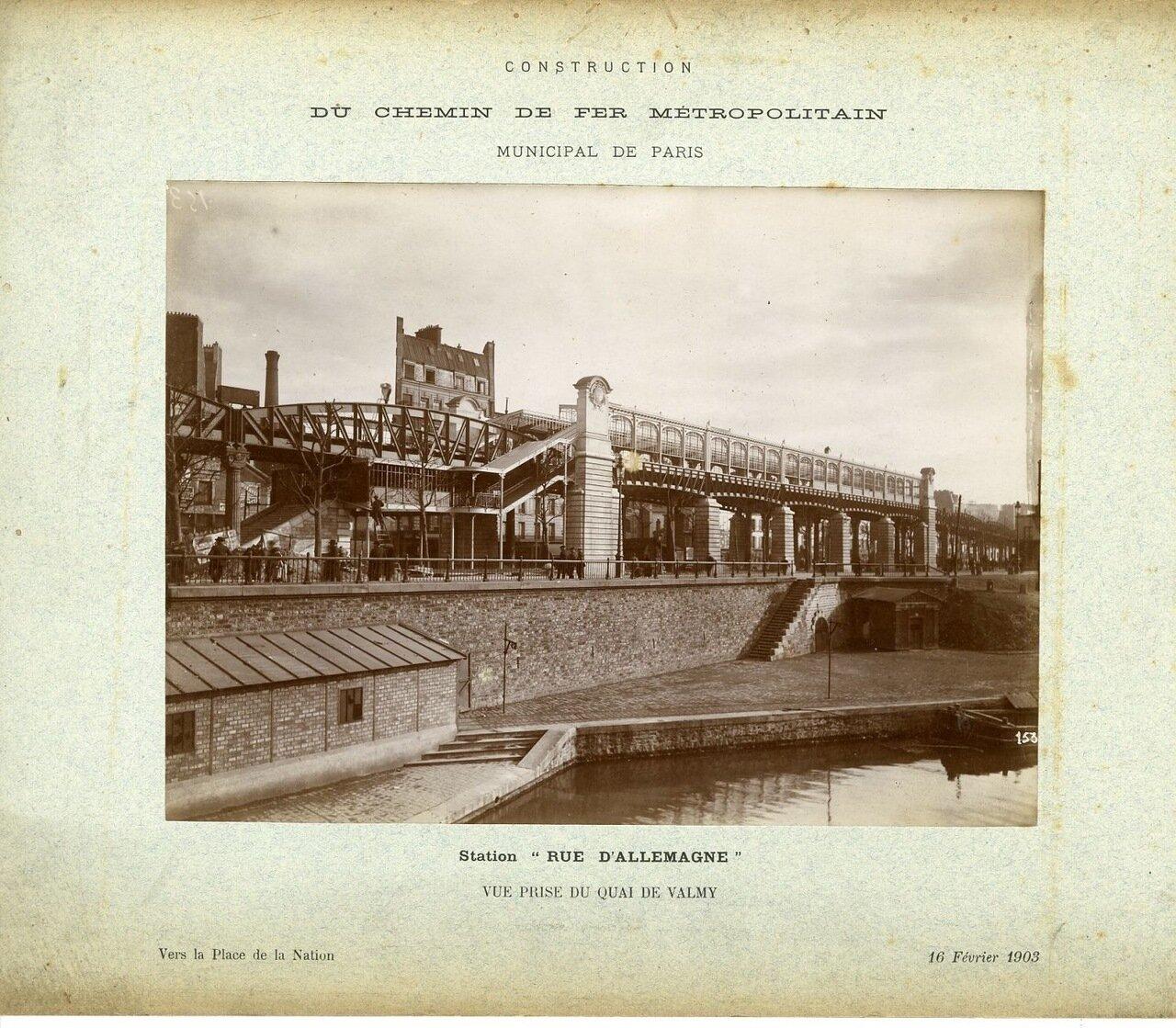 1903, 16 февраля