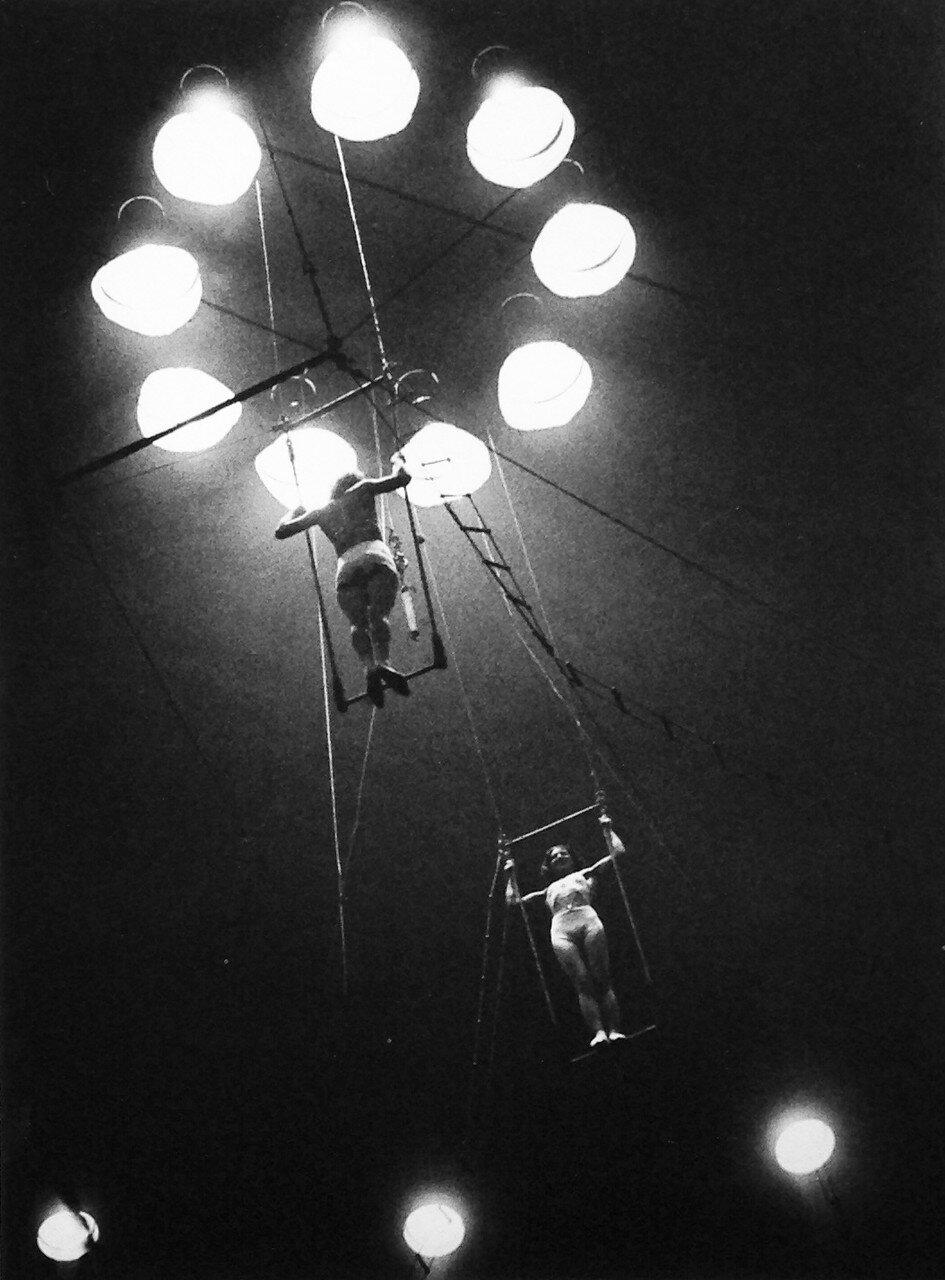 1932. Цирк «Медрано»