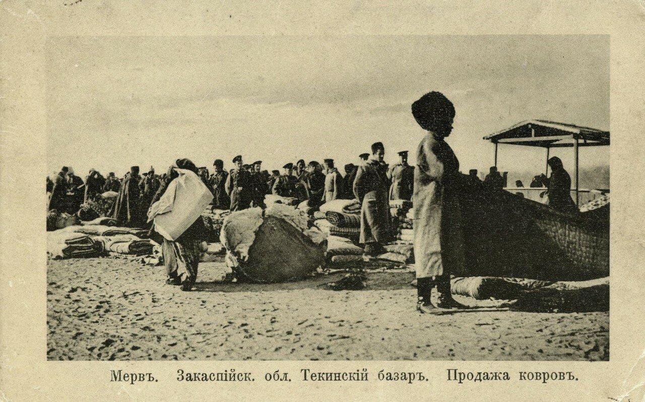 Текинский базар. Продажа ковров
