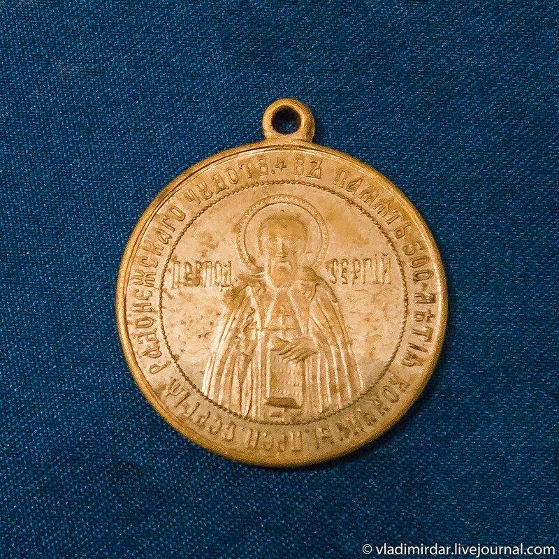 Образок в память о 500-летия преставления преподобного Сергия Радонежского