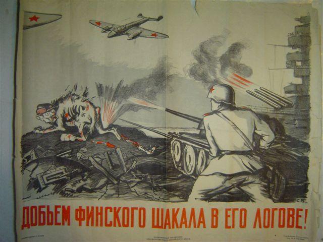 линия Маннергейма, блокада Ленинграда, союзники Гитлера, Финляндия в ВОВ