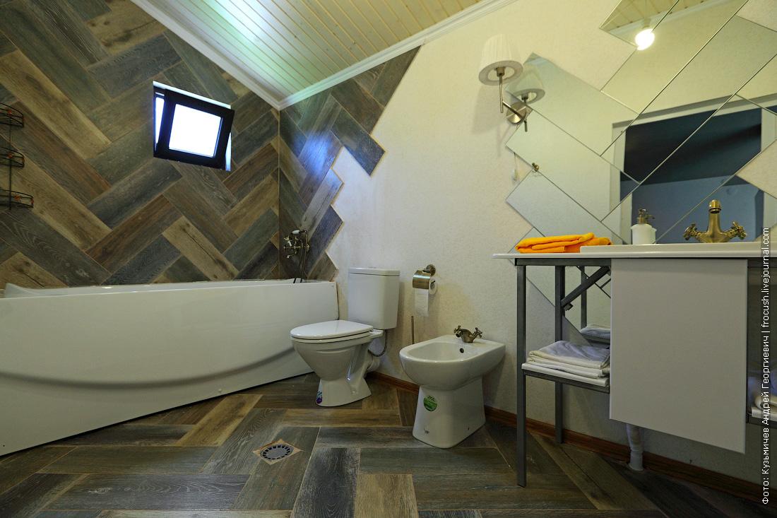 отель dacha del sol ванная