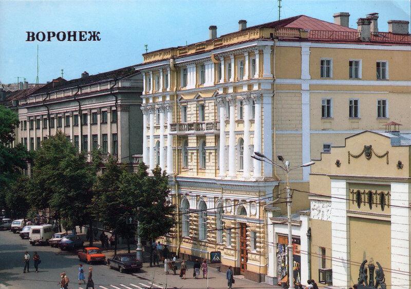 Диагностический центр Воронеж сайт телефон адрес в