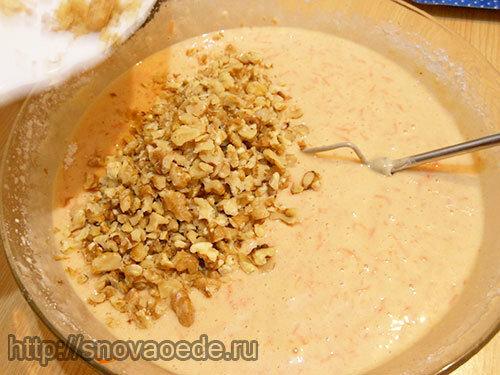 добавить с тесто орехи