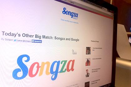 Google стал обладателем сервиса музыкального вещания Songza