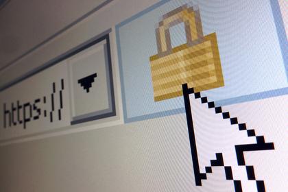 Хакеров из России подозревают в причастности к атаке американских банков