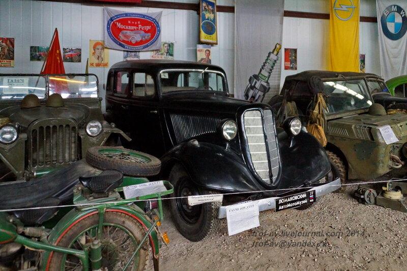 ГАЗ-М1, 1939 г. Ломаковский музей старинных автомобилей и мотоциклов, Москва