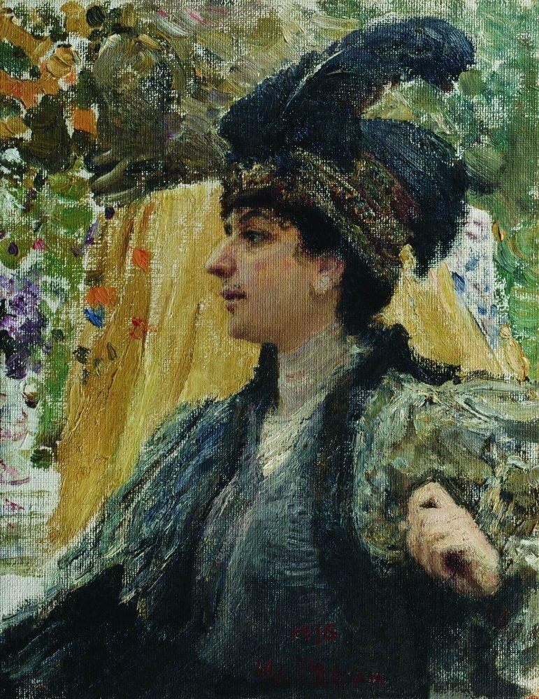 Портрет художницы В.В.Веревкиной. 1916.jpg