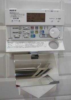 Туалет по-японски
