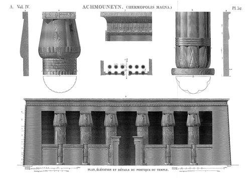 Гермополис Магна, чертежи храма