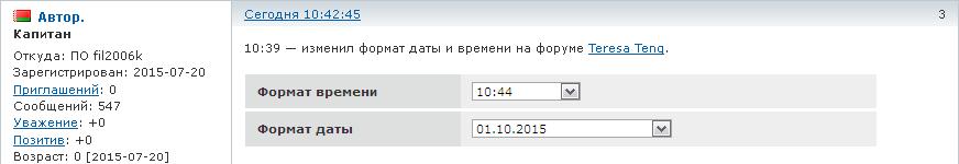01.10.2015 Четверг