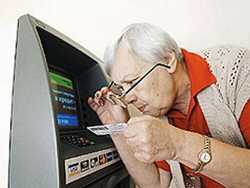 банкомат.jpg