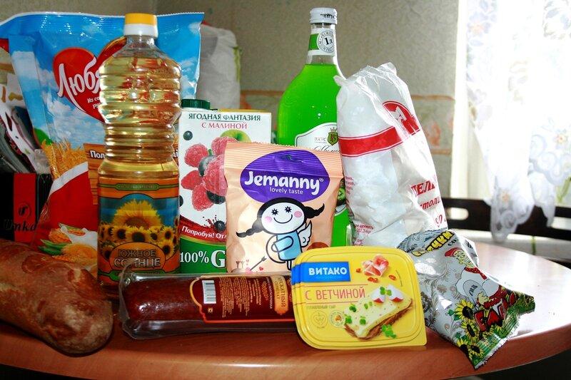 Продовольственный кризис России.