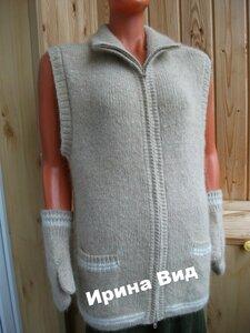https://img-fotki.yandex.ru/get/6743/212533483.e/0_10dc40_71c9df88_M.jpg