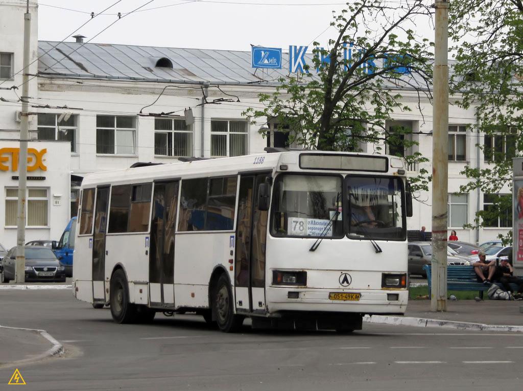 ЛАЗ-525270