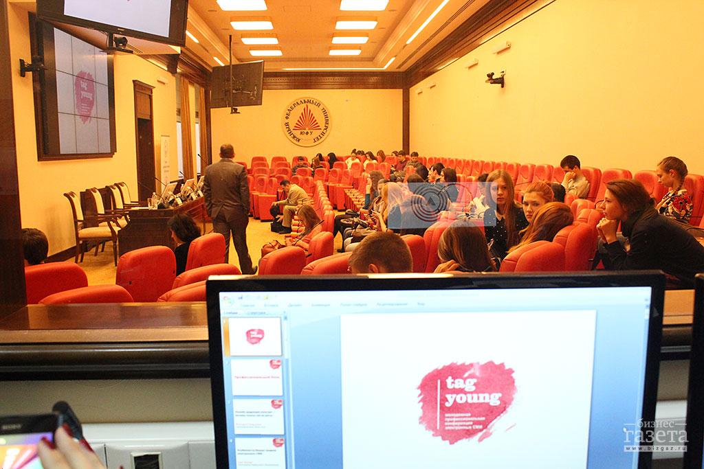 Фоторепортаж: Молодежная профессиональная конференция электронных СМИ «TAG Young»