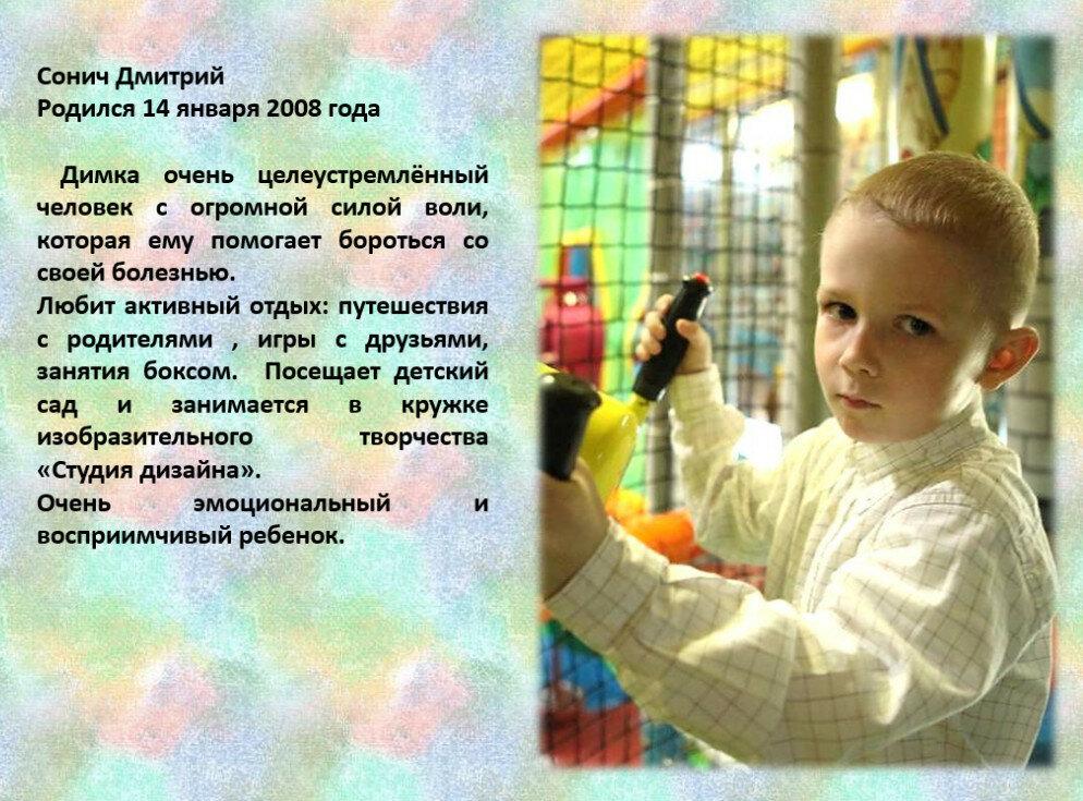 Дети с муковисцидозом