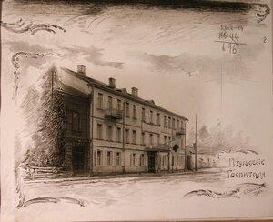 Вид здания, где размещалось отделение госпиталя.